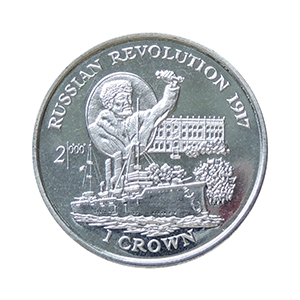 IOM 1999 Russian Revolution 1917 Crown