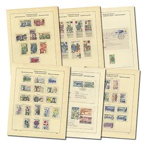 Czecho-Slovakia Used Collection