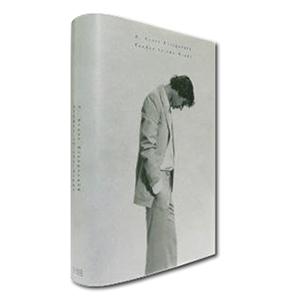 'Tender Is The Night' - F. Scott Fitzgerald - Limited Edition Print Hardback