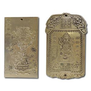 Pair of Silver Coloured Metal Oriental Plaques/Tablets
