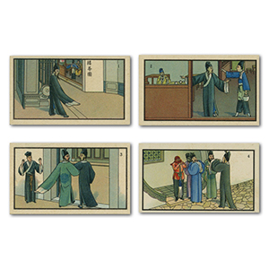 Fine Chinese Cigarette Card Lot - 'Soong Kiang' (50)