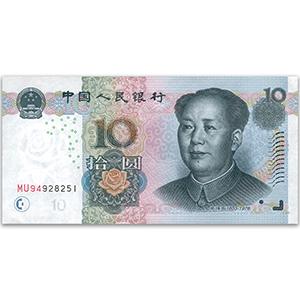 10 Yuan Banknote