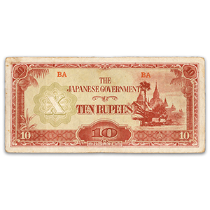 Burma WWII Japanese Government 10 Rupee Bank Note
