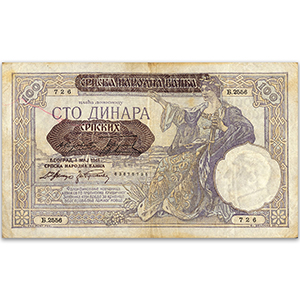 German Occupation of Serbia 100 Dinar Bank Note - 1941