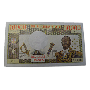 Central African Empire 1978-79 10 000Fr Banknote.