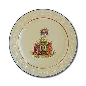 Large Adams Commemorative Plate - Edward VIII Coronation
