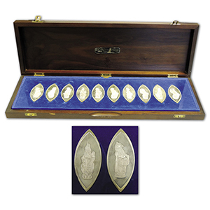 The Queen's Beasts 1977 Silver Jubilee Ingot Collection
