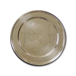 Solid Silver Queen Mother Plate