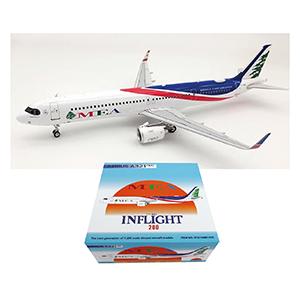 Airbus A321neo Diecast Model