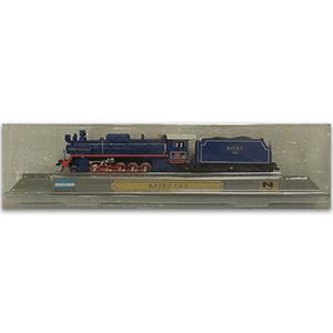 Del Prado RFIRT 1-E-1 Steam Locomotive of Argentina