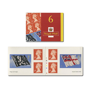 PM4 2001 Flags & Ensigns 6 x 1st Stamp Booklet