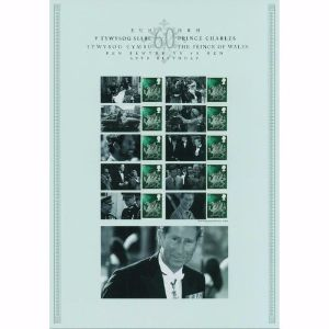2008 60th Birthday of Prince Charles Commemorative Sheet