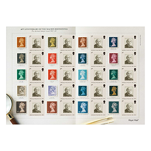 2007 40th Anniversary of the First Machin Definitives Royal Mail Commemorative Sheet