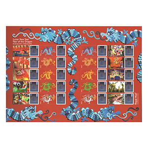 2012 Year of the Dragon Royal Mail Commemorative Sheet