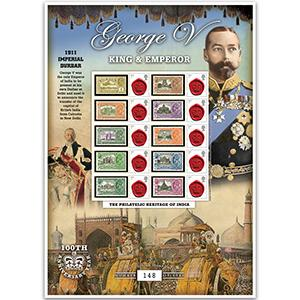 George V Indipex GB Customised Stamp Sheet