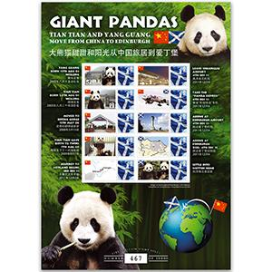 Giant Pandas GB Customised Stamp Sheet