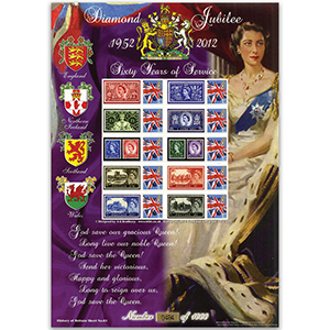 Diamond Jubilee GB Sheet HoB 81