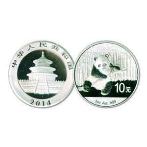 2014 $10 Yuan Silver Panda Coin