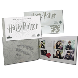 2018 Harry Potter Limited Edition Prestige Stamp Book