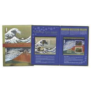 2016 Japan Greetings 24 ct Ltd Edt Booklet