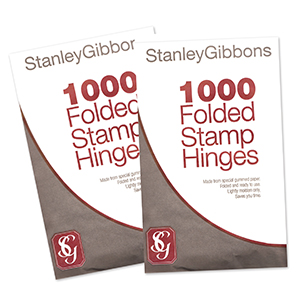 1000 Stanley Gibbons Folded Stamp Hinges