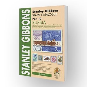Russia Stamp Catalogue 7th Edition