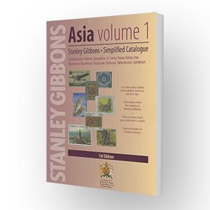 Asia Simplified Stamp Catalogue