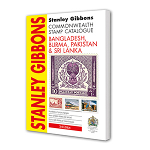 Bangladesh, Burma, Pakistan & Sri Lanka Stamp Catalogue 3rd Edition