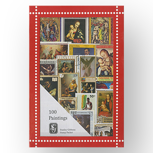 100 SG Paintings Stamps