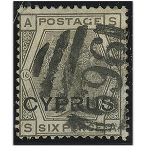Cyprus 1880 6d Grey plate 16 used SG5