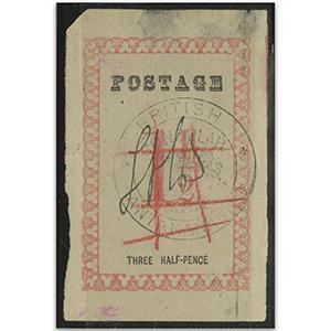 Madagascar (Brit Inland mail) 1886 1 1/2d Rose used