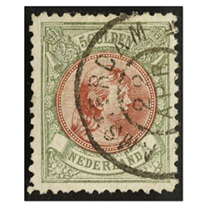 Netherlands S.G.165 1893-8  5g Green & brown-red fu Amsterdam dble ring circular cancel