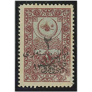Turkey 1921 Nationalist Govt Ankara overprint 2pi on 1pi