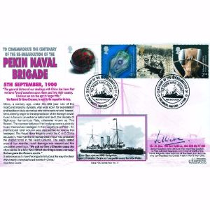 2000 Mind & Matter RNCTG official. HMS Endymion handstamp. Signed by The Earl Jellicoe.
