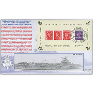 2006 Three Kings M/S - RNCG Official - BFPS2936 handstamp