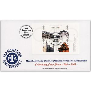 2008 Olympics - Manchester Philatelic Traders Association Handstamp