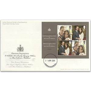 2011 Royal Wedding Buckingham Palace cds on Royal Mail cover
