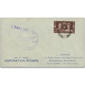 1937 Wedding 'West Coast Air Services Ltd' Cachet