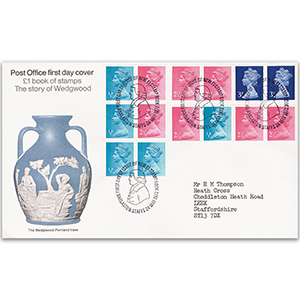 1972 Wedgwood - Post Office FDC
