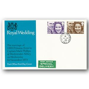 1973 Royal Wedding - Buckingham Palace CDS