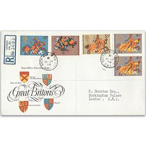 1974 Medieval Warriors - Buckingham Palace CDS