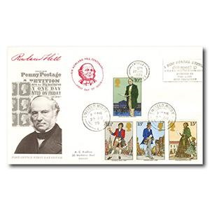 1979 Rowland Hill stamps - New Postal Service Datapost Slogan