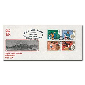 1981 Duke of Edinburgh Award - Royal Mail House, Wakefield Opening Handstamp