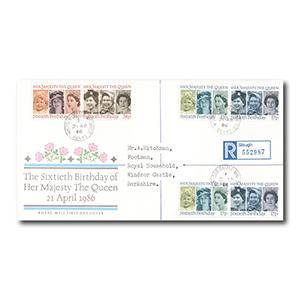 1986 Queen's 60th Birthday - Windsor Castle CDS