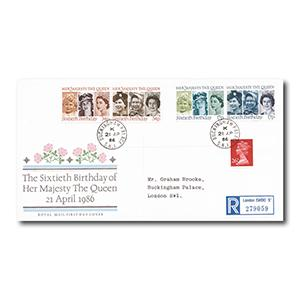 1986 Queen's 60th - Royal Mail Cover - Buckingham Palace CDS