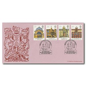 1990 Europa - Bradbury Official - Britain's Oldest Post Office, Sanquhar Handstamp