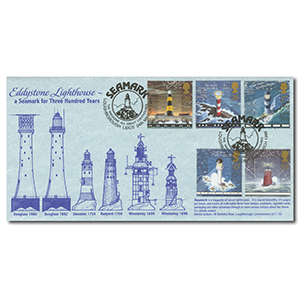 1998 Lighthouses - Bradbury Seamark Official - Seamark Magazine Handstamp