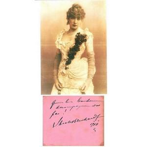 Sarah Bernhardt -  Autograph - Signature Mounted with Black & White Photograph