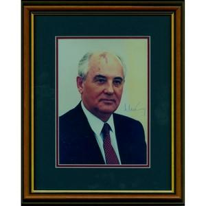 Mikhail Gorbachev - Autograph - Signed Colour Photograph