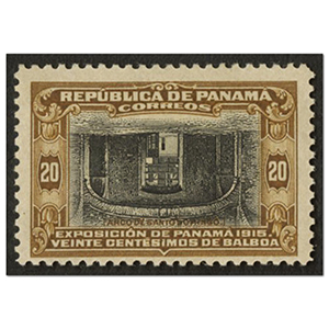 Panama SG168a 20c black & brown 'CENTRE INVERTED' variety, lmm, cat £300+